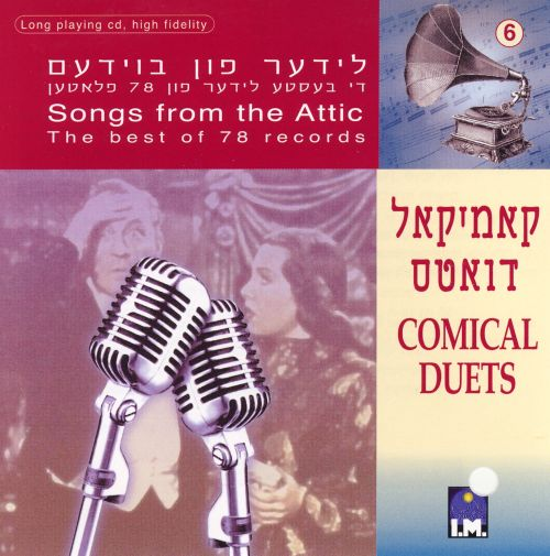 Songs from the Attic, Vol. 6: Comical Duets
