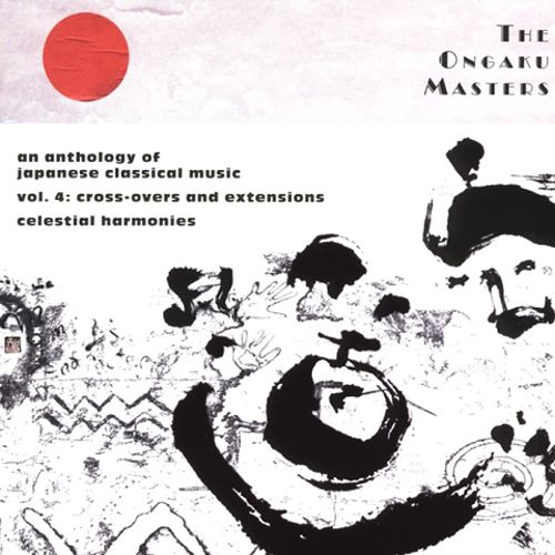 Ongaku Masters, Vol. 4: Cross-Overs and Extensions