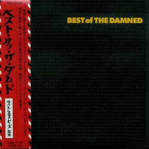 Best of Damned