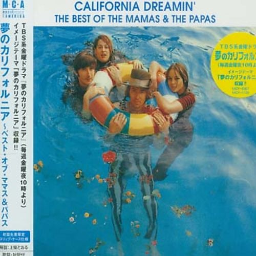 California Dreamin': The Best of the Mamas & the Papas [Polydor]