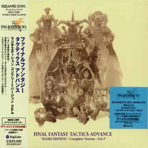 Final Fantasy Tactics Advance Radio Edition: Complete Version Vol. 4