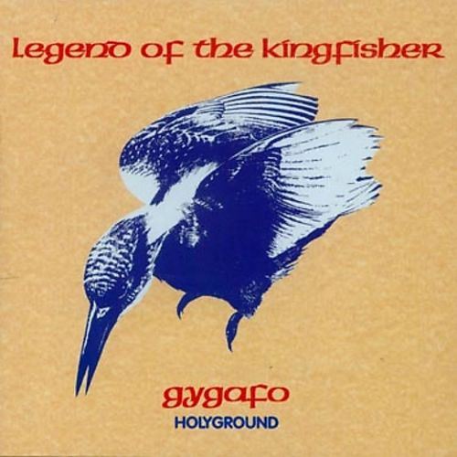 Legend of the Kingfishers