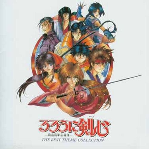 Ruroni Kenshin: Best Theme Collection