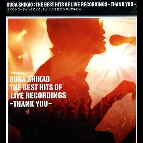 Best Hits of Live Recordings