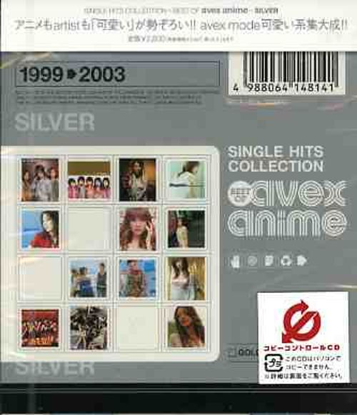 Single Hits Collection
