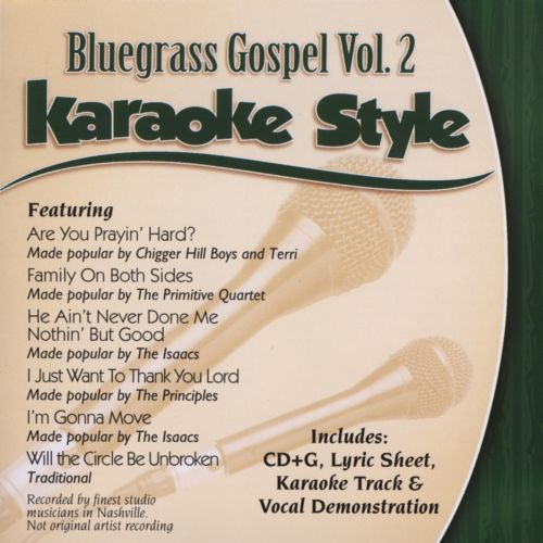 Bluegrass Gospel, Vol. 2: Karaoke Style