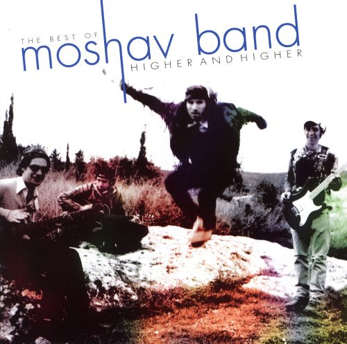 The Best of Moshav Band: Higher and Higher