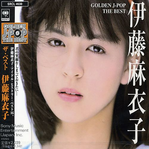 Golden J-Pop: Best