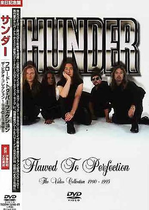 Flawed to Perfection 1990-'95