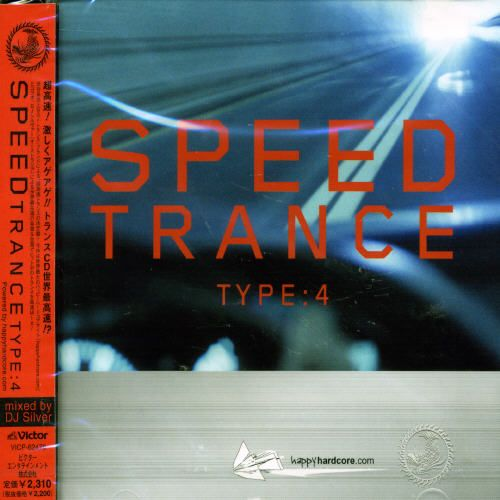 Dance Rave Presents Speed Trance Type 4