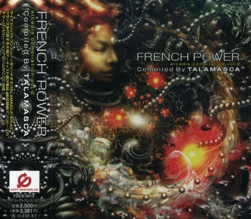 French Power: Arcadia Compilation, Vol. 2