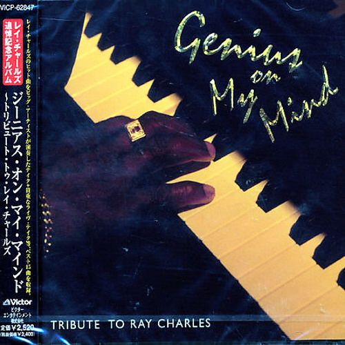 Genius on My Mind: Tribute to Ray Charles