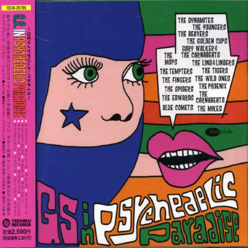 G.S. in Psychedelic Paradise