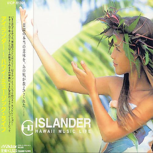 H1: Relaxing Music from Hawaii