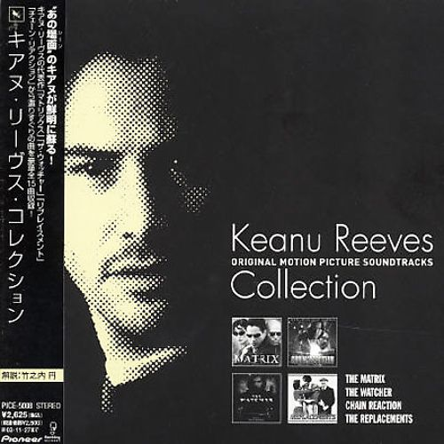 Keanu Reeves Collection