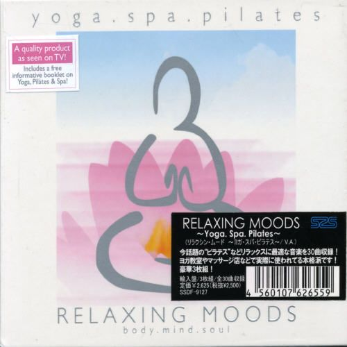 Relaxing Moods: Yoga Spa Pilates