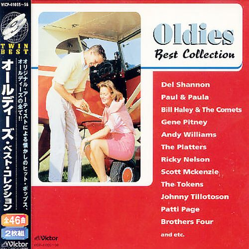 Twin Best: Oldies Best Collection
