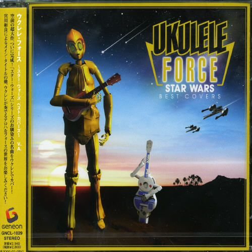 Ukulele Starwars Aloha Force