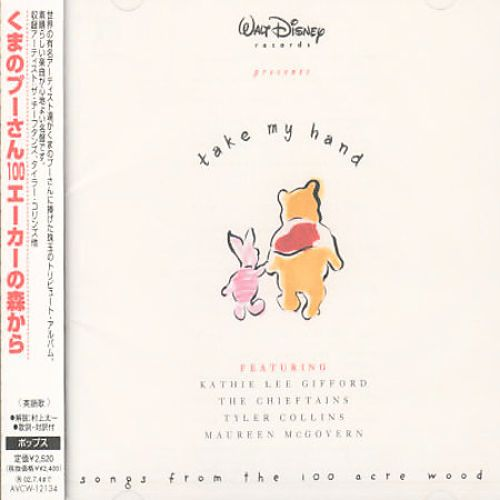 Winnie the Pooh Take My Hand: Song From