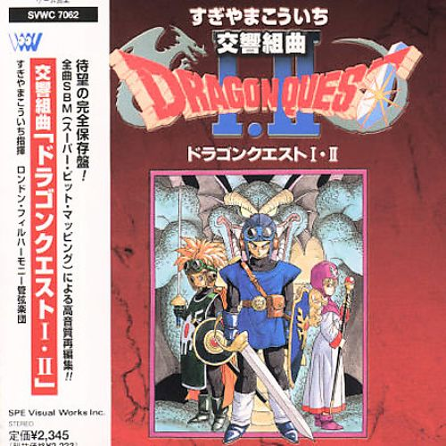 Dragon Quest 1 & 2