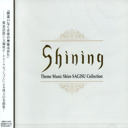 Shining Theme! Songs from Shining Series