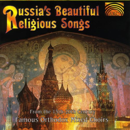 Russia's Beautiful Religious Songs