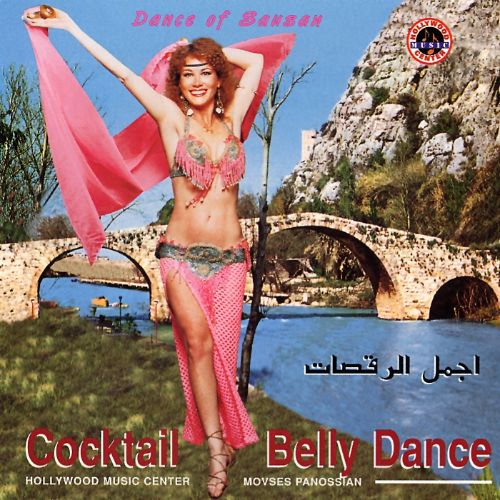Cocktail Belly Dance