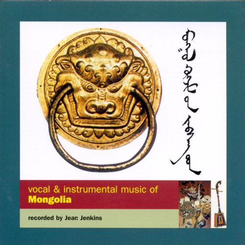 Vocal and Instrumental Music of Mongolia