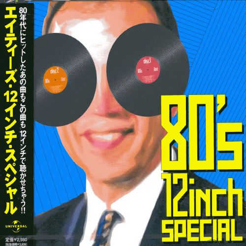 80's 12 Inch Special