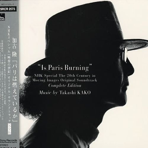 Is Paris Burning?: NHK Special the 20th Century