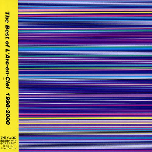 Best of l'Arc-En-Ciel 1998-2000
