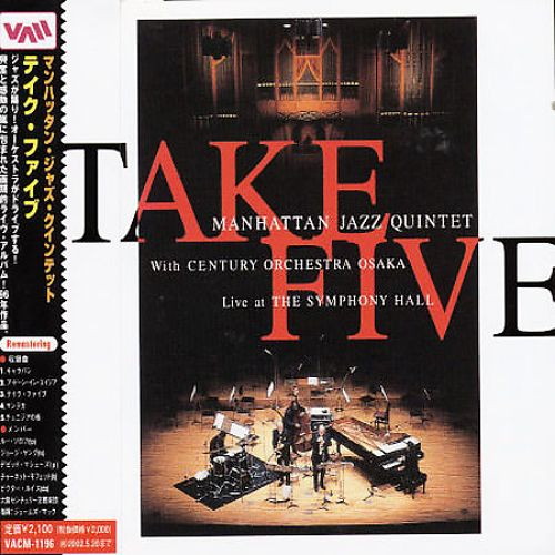 Take Five: Live at the Symphony Hall