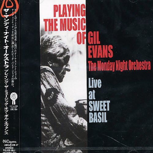 Playing the Music of Gil Evans [Japan]