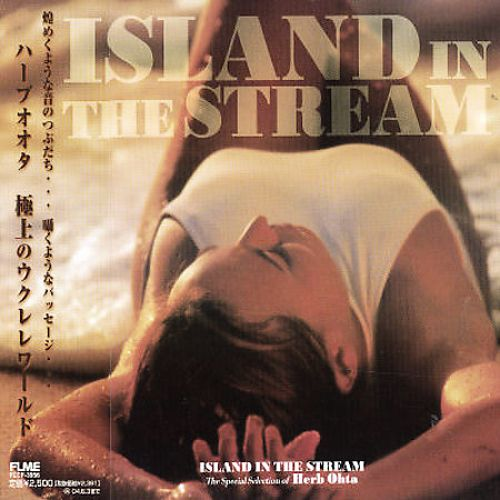 Island in the Stream: Special Selection