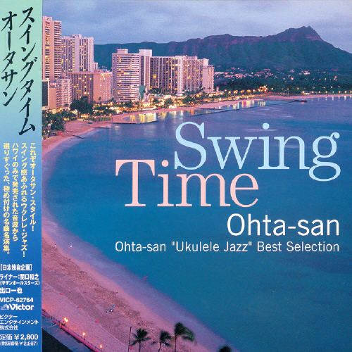 Swing Time Ohta-San Ukulele Jazz Best Selection