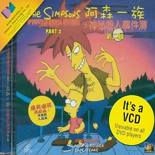 Springfield Murder Mystery 2 The Simpsons Songs Reviews Credits Allmusic
