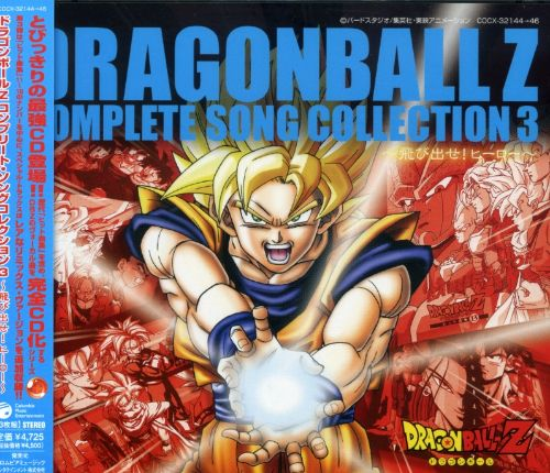 Dragon Ball Z Complete Song Collection V.3