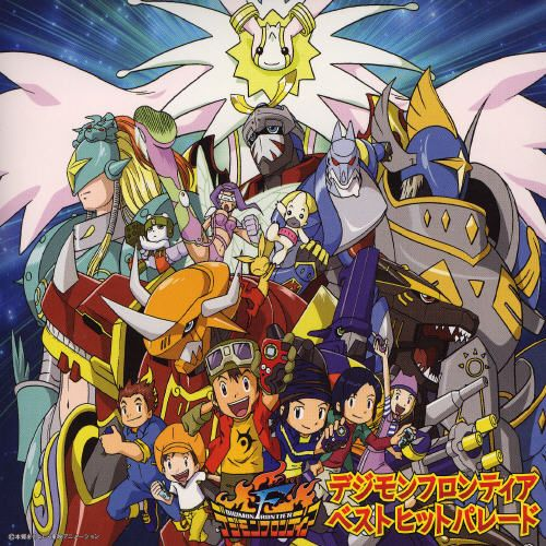 Digimon Frontier Best Hit Parade