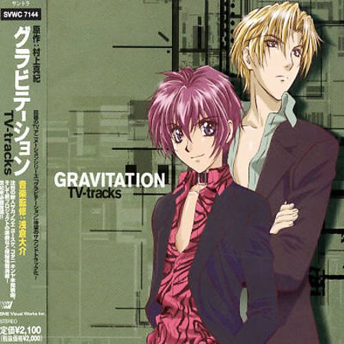 Gravitation TV Tracks