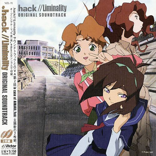 Hack/Liminality: OST Plus