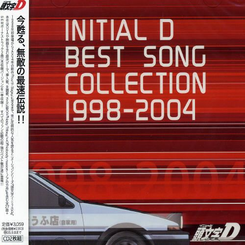 Initial D: Best Song Collection 1998-2004