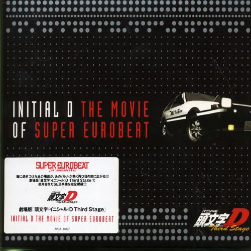 Initial D the Move Battle One