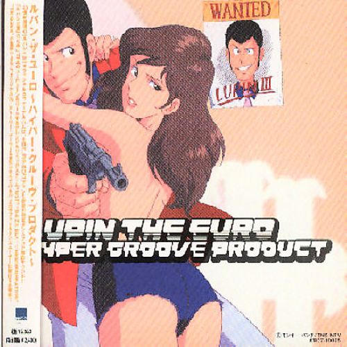 Lupin the Euro: Hyper Groove