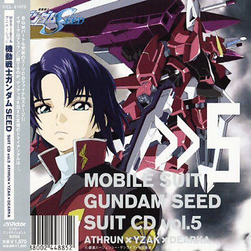 Mobile Suit Gundam Seed: Suit CD V.5