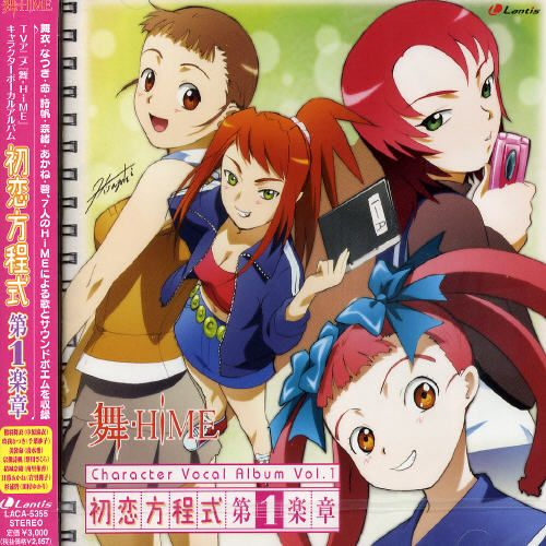 My-Hime: Character Vocal Album