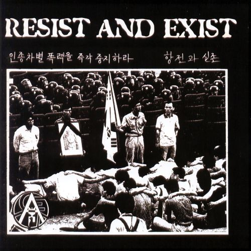 The Best of Resist and Exist