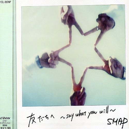 Image result for SMAP Tomodachi e ~Say What You Will~