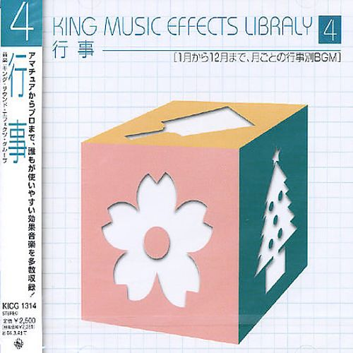 Music Effect Library V.4: Events