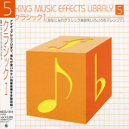 Music Effect Library V.5: Classic 1