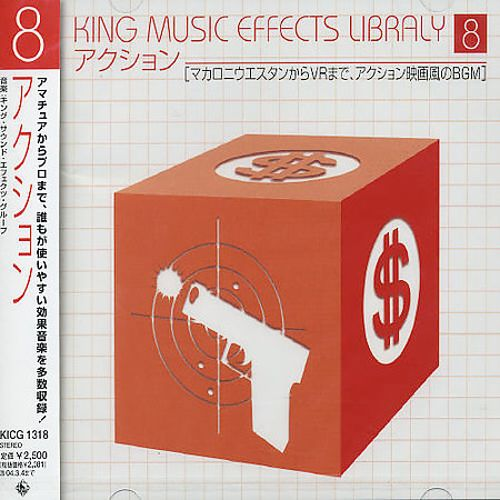 Music Effect Library V.8: Action